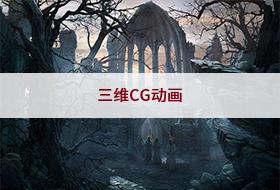http://www.reviewcode.cn/jiagousheji/164706.html
