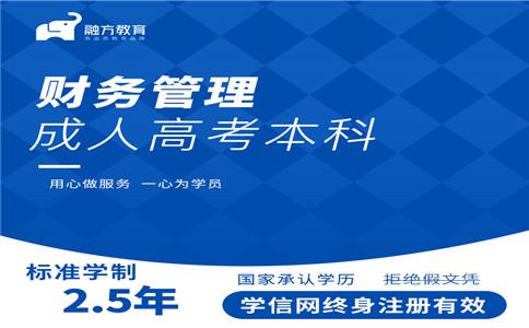 http://www.weixinrensheng.com/zhichang/2171944.html
