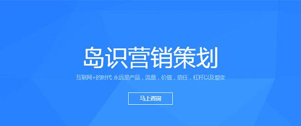 http://www.chnbk.com/kejizhishi/14807.html