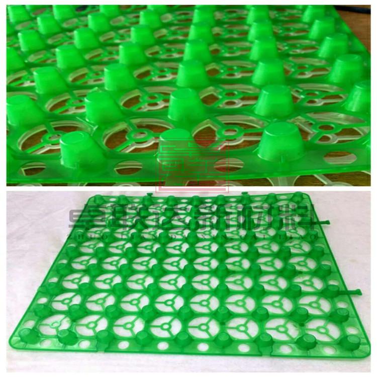 龍口16疏水板復合高分子異形片