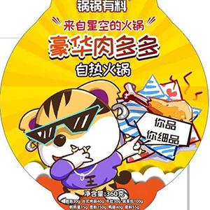 http://www.weixinrensheng.com/xingzuo/1971467.html