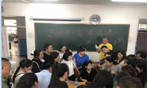 /baodingfangchan/97625.html