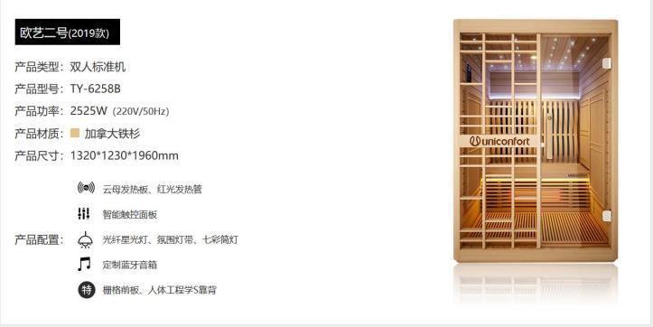 广东大型桑拿房生产厂家――欧籁