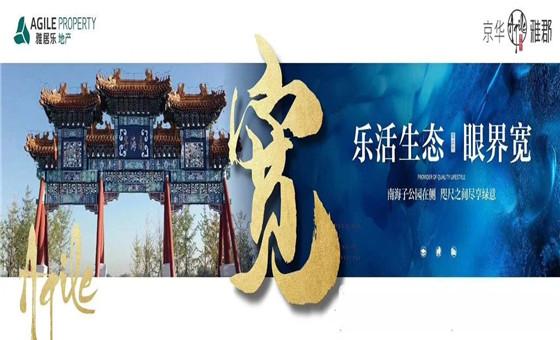 http://www.bjgjt.com/tiyuhuodong/124893.html