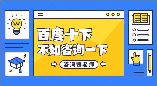 邵阳考高空作业证登高证在哪里报