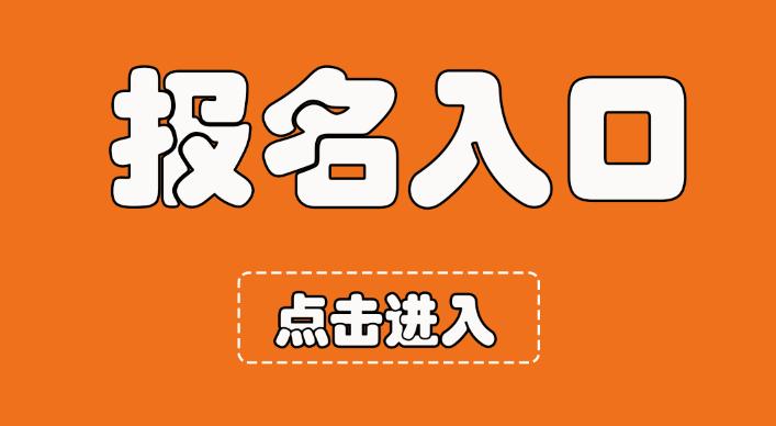 http://www.880759.com/shishangchaoliu/26004.html
