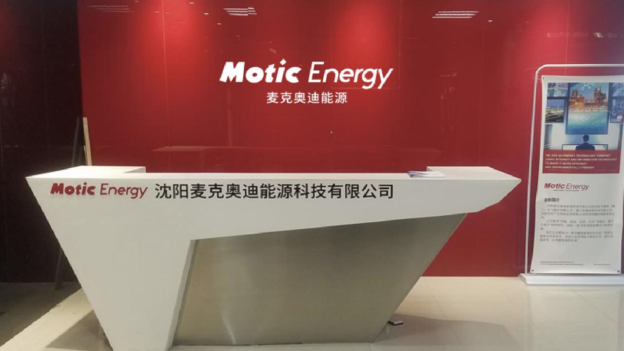 邵阳智能配电远程监控系统厂