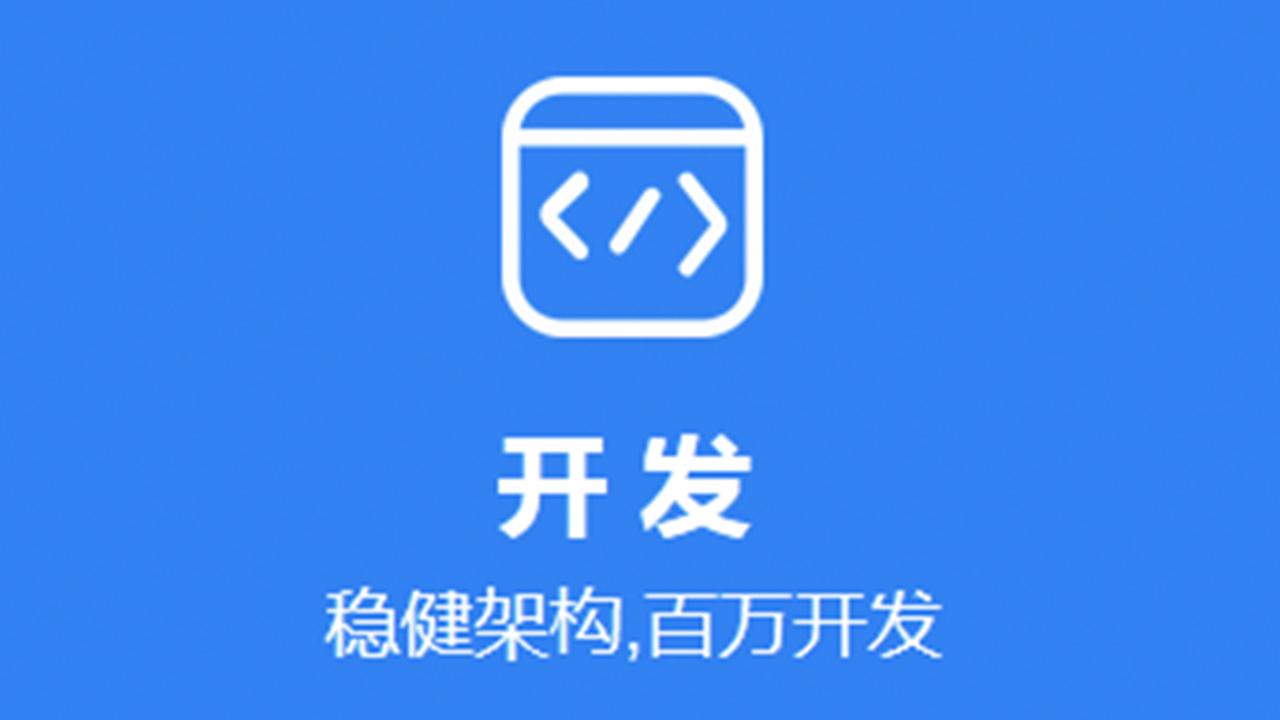 http://www.reviewcode.cn/yunjisuan/162424.html