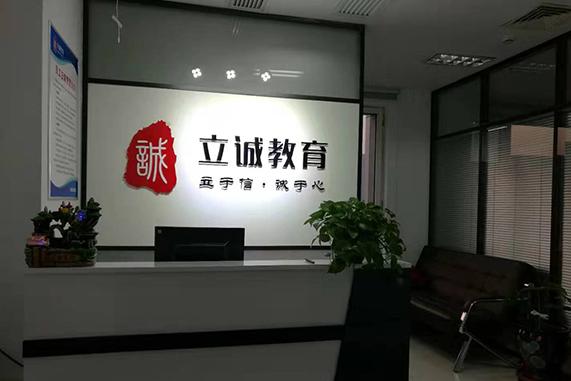 http://www.weixinrensheng.com/jiaoyu/2185672.html