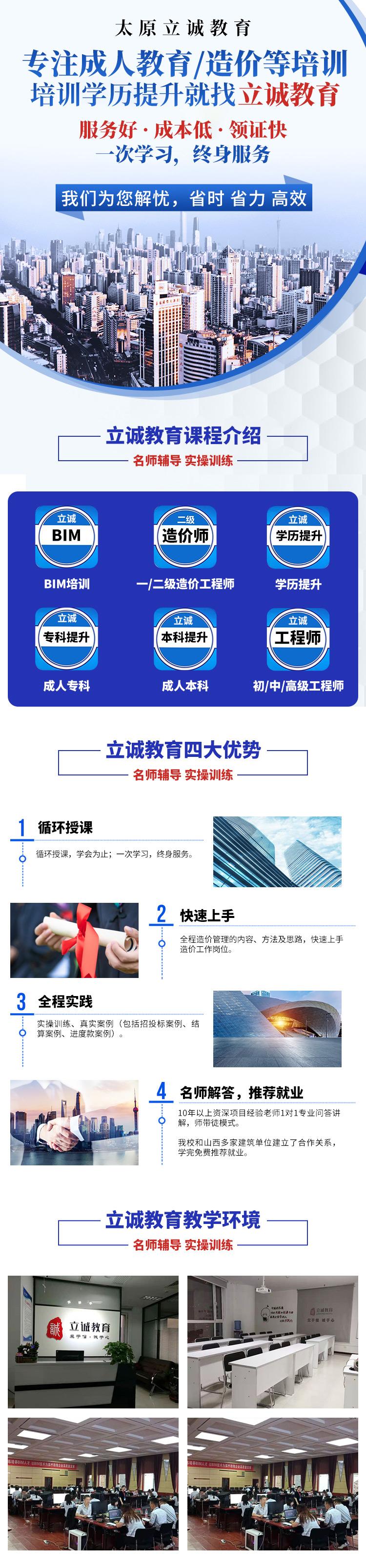 http://www.umeiwen.com/jiaoyu/2883658.html