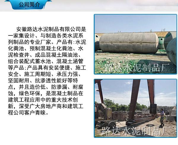 http://www.uchaoma.cn/shehui/3248770.html