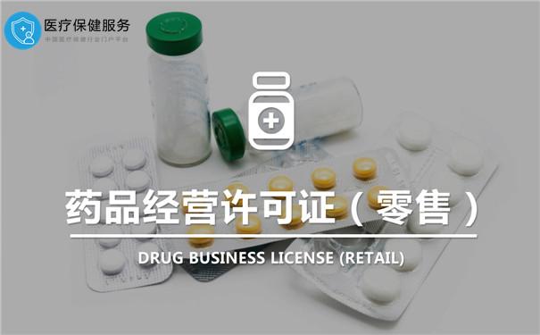 湖南株洲第二类医疗器械经营备案