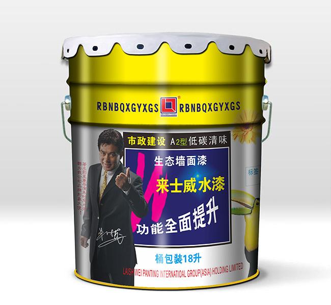 广东中山水包砂招商加盟