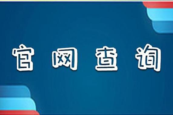http://www.weixinrensheng.com/zhichang/2129142.html