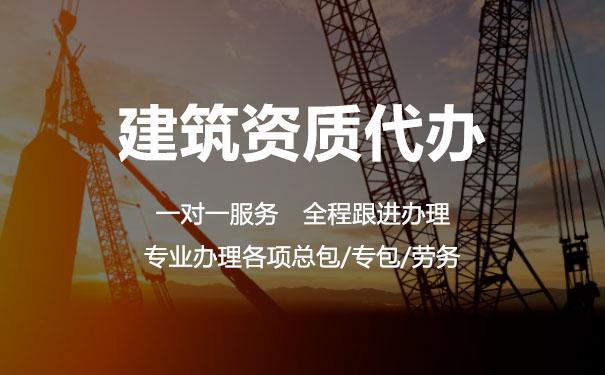 黑龙江大庆公路工程总包资质转让