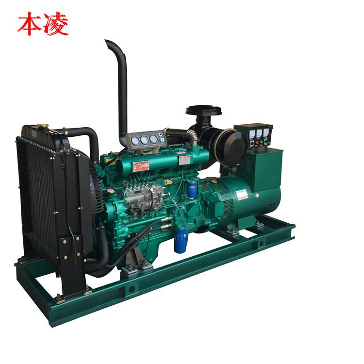 江苏12kw发电机组厂家