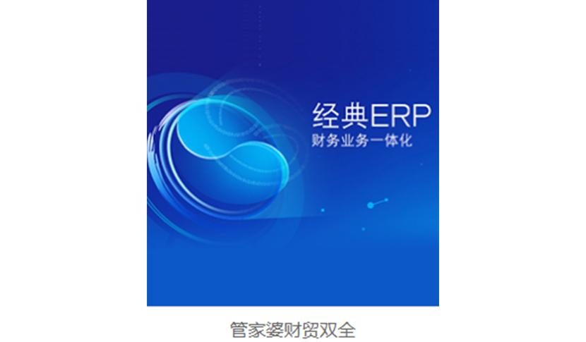 http://www.reviewcode.cn/yanfaguanli/159142.html