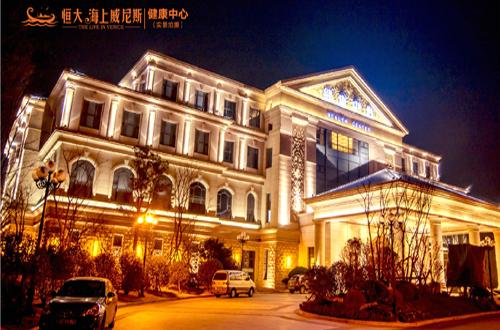 新消息,上海至恒大海上威尼斯车程