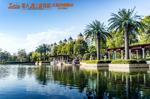 买房问答,上海恒大海上威尼斯项目