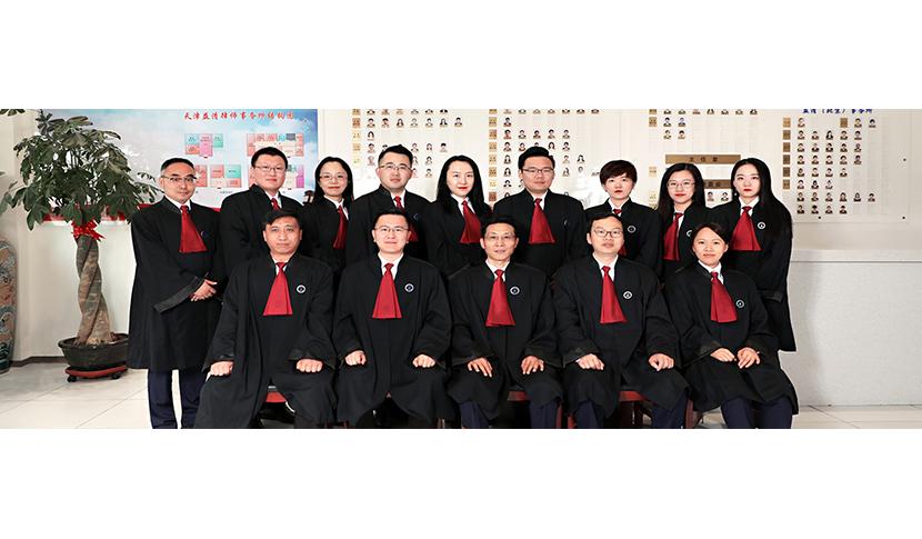 天津市东丽区刑事上诉律师事务所