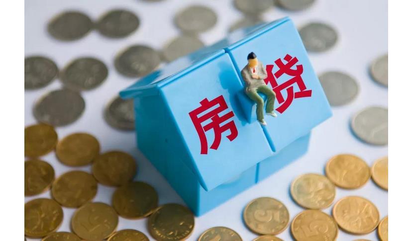 满城区经营周转贷款条件