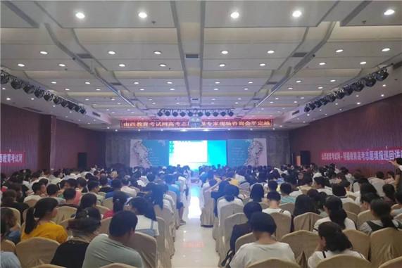 http://www.weixinrensheng.com/jiaoyu/2281260.html
