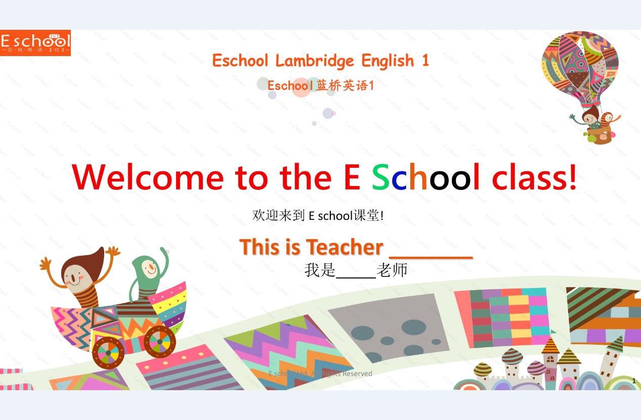 三明中小学英语培训英语怎么写