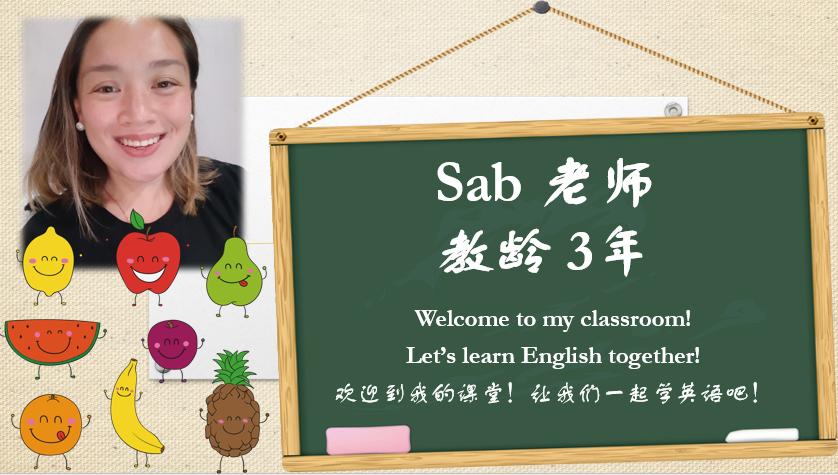 汉中幼儿英语口语培训如何学英语