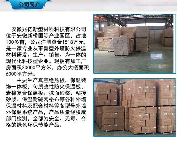 http://www.ahxinwen.com.cn/wenhuajiaoyu/158891.html
