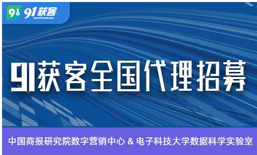 软件开发_贵州做网站招商