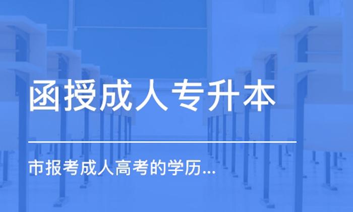 http://www.weixinrensheng.com/jiaoyu/2208083.html