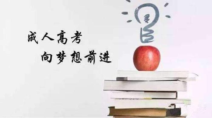 长沙市初中学历上大学单位