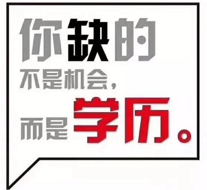 http://www.weixinrensheng.com/jiaoyu/2119807.html