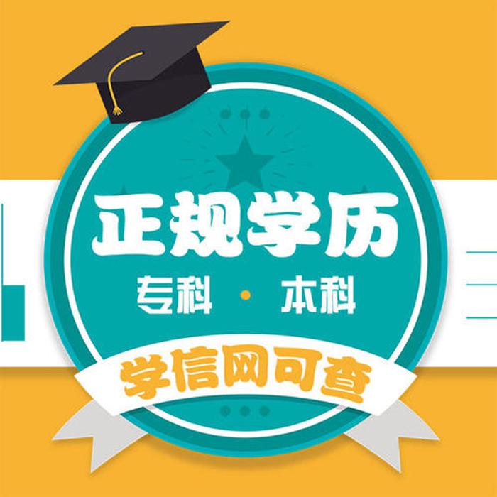 ***新,长沙函授学历机构排名