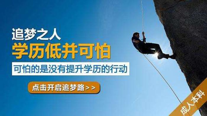 http://www.weixinrensheng.com/jiaoyu/2254077.html