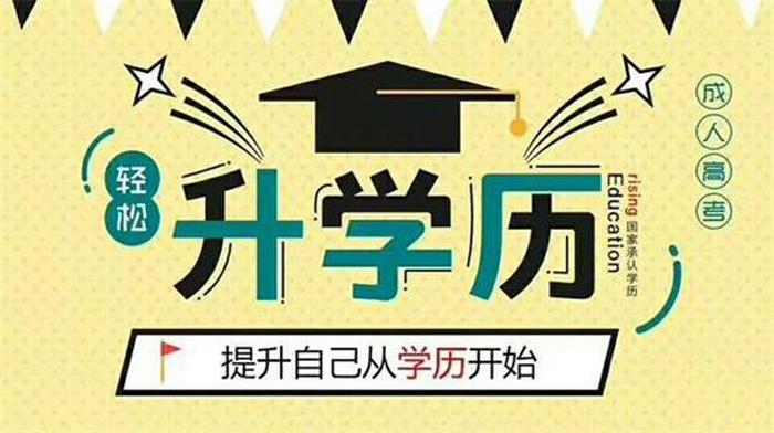 http://www.weixinrensheng.com/jiaoyu/2190740.html