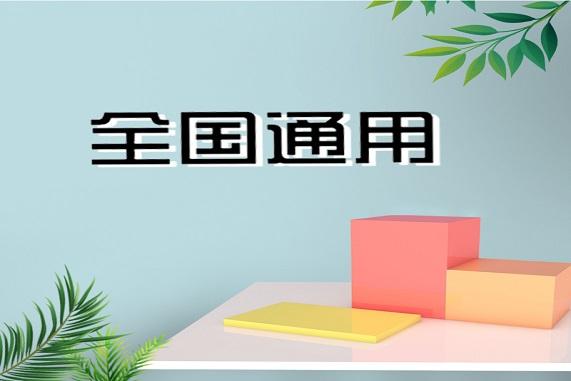 http://www.weixinrensheng.com/jiaoyu/2274205.html