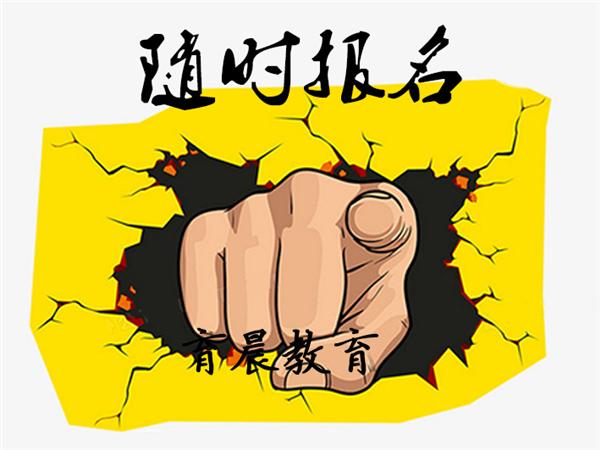 http://www.weixinrensheng.com/jiaoyu/2274187.html