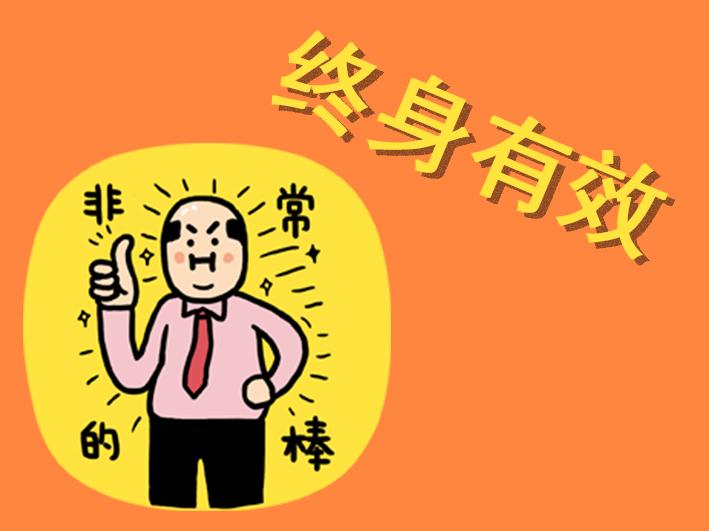 中国平安车险:加快理赔效率,实现3天可到账   行业新闻...