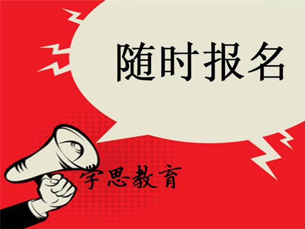 河北省汽车理赔服务师需要多少钱