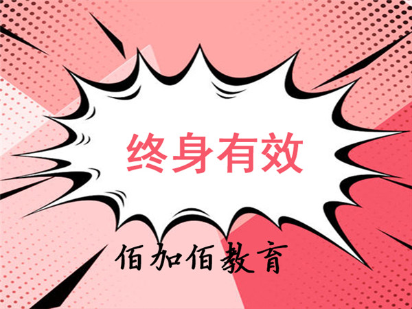 http://www.weixinrensheng.com/jiaoyu/2274188.html
