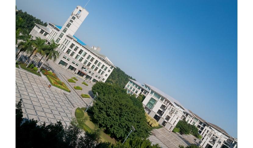 珠海澳门太阳神集团网站食品药品职业学院多少钱
