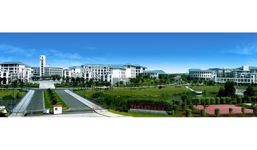 珠海高等教育自学考试咨询