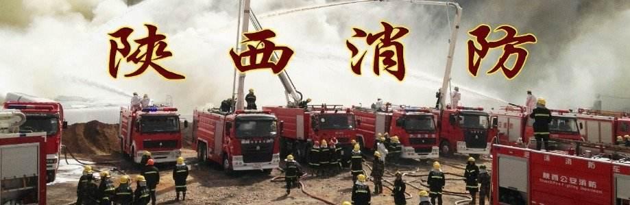 西安市灭火器维修公司 行业新闻 丰雄广告第5张