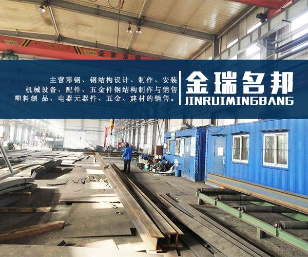 承德钢结构厂房设计