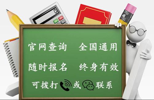 http://www.weixinrensheng.com/jiaoyu/2119824.html