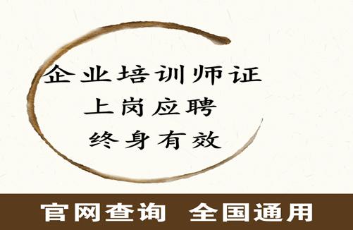 http://www.weixinrensheng.com/zhichang/2626946.html