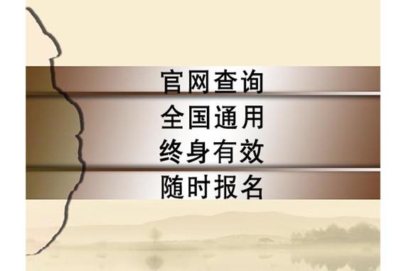 《【沐鸣娱乐手机版登录】酒店管理师资格证考试时间》