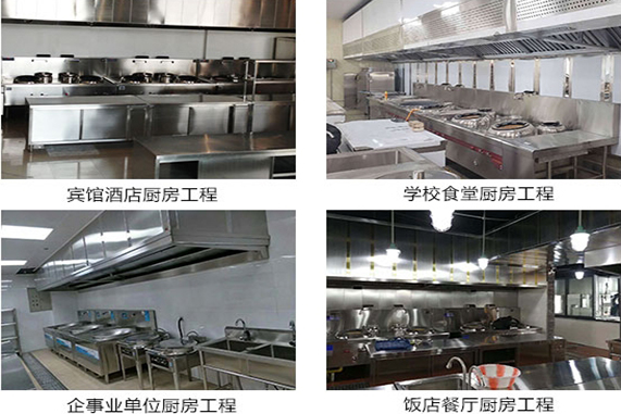 山西朔州厨具厂