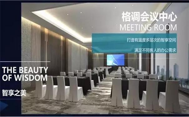 《【沐鸣平台登录入口】长沙万达美华酒店地段有什么优点?》